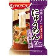 にゅうめん とろみ醤油 DF-1634 [袋スープ]