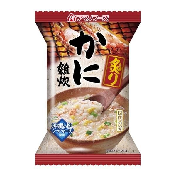 炙りかに雑炊 21g×1食分 DF-0300 [レトルト雑炊]