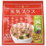 元気プラス オルニチン入りおみそ汁減塩 15.8g×20食入 [即席みそ汁]