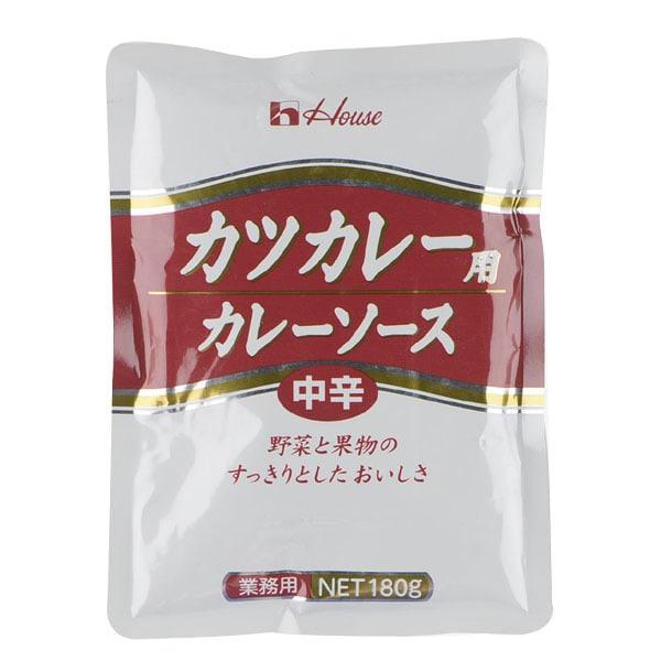 カツカレー用カレーソース 180g [レトルトカレー]