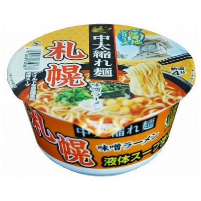 札幌味噌ラーメン 106g [カップ麺]