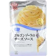 ゴルゴンゾーラのチーズソース 120g [パスタソース]