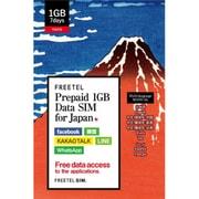 FREETEL Prepaid 7days 1GB Data SIM for JAPAN nanoSIM [訪日外国人専用プリペイドSIM]