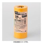 243JDIY-24 [スコッチ 塗装用マスキングテープ 24mm×18m 5巻入]