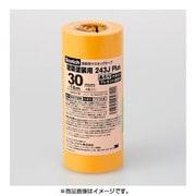 243JDIY-30 [スコッチ 塗装用マスキングテープ 30mm×18m 4巻入]