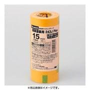 243JDIY-15 [スコッチ 塗装用マスキングテープ 15mm×18m 8巻入]
