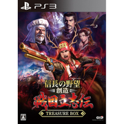 信長の野望・創造 戦国立志伝 TREASURE BOX [PS3ソフト]