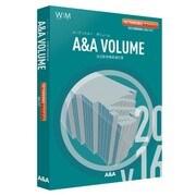 A&A VOLUME 2016 SA版 [Windows/Mac]