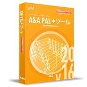 A&A PAL ツール 2016 SA版 [Windows/Mac]