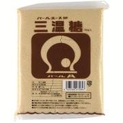 パールエース 三温糖 1kg