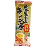 鹿児島ラーメン亭 醤油とんこつ 2人前スープ付 159g [棒状即席麺]