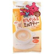 日東 カフェインレスミルクティー [10本入り]