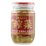 桃屋のザーサイ 100g [瓶詰]