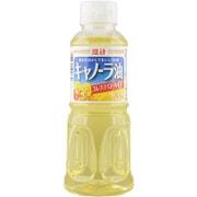 キャノーラ油 265g [食用油]