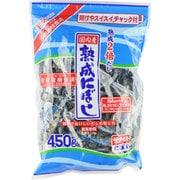 熟成にぼし 450g [乾物]
