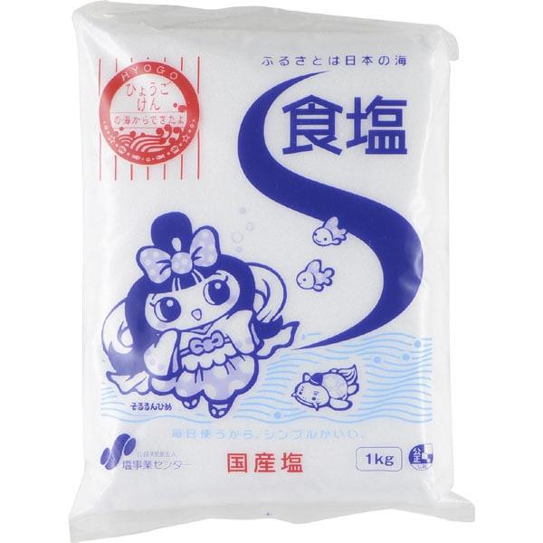 食塩 1kg [国産塩]