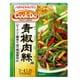 青椒肉絲用 3~4人前 100g [中華合わせ調味料]