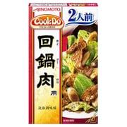 回鍋肉用 2人前 50g [中華合わせ調味料]