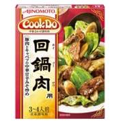 回鍋肉用 3~4人前 90g [中華合わせ調味料]