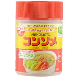 コンソメ 顆粒 容器 85g [洋風スープの素]
