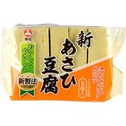 新あさひ豆腐 5個 ポリ [82.5g]