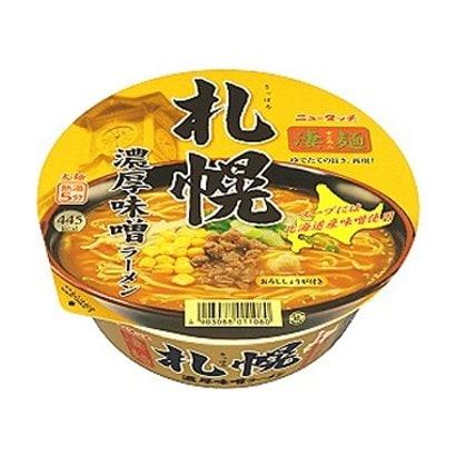 凄麺 札幌濃厚味噌ラーメン 140g [即席カップ麺]