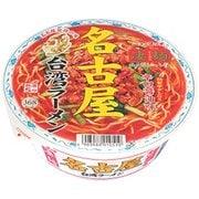 凄麺 名古屋台湾ラーメン 123g [即席カップ麺]