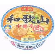 凄麺 和歌山中華そば 117g [即席カップ麺]