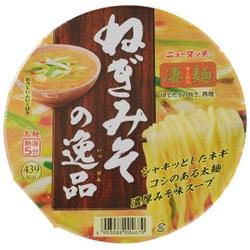 凄麺ねぎみその逸品 133g [即席カップ麺]