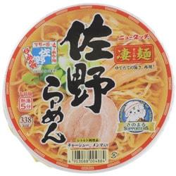 凄麺佐野らーめん 115g [即席カップ麺]