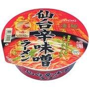凄麺仙台辛味噌ラーメン 151g [即席カップ麺]