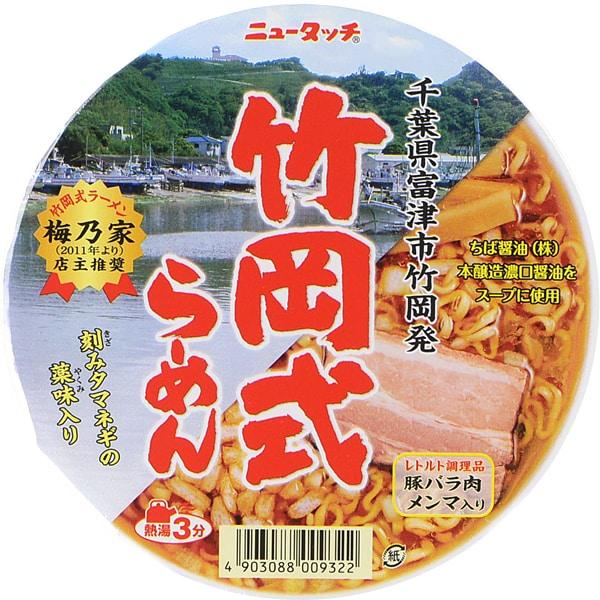 竹岡式らーめん 135g [即席カップ麺]