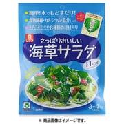 さっぱり美味しい海草サラダ ノンオイル青じそ付き