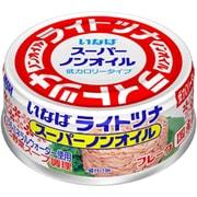 ライトツナ スーパーノンオイル 70g×3P [缶詰]