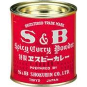 赤缶カレー粉 84g [カレー粉]