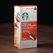スターバックス オリガミ パーソナルドリップコーヒー ハウスブレンド 10g×5 [ドリップコーヒー]
