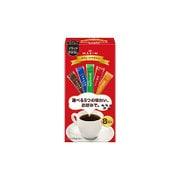 スティックコーヒー カフェ アラカルト 2g×8 [スティックコーヒー]