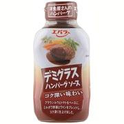 ハンバーグソース デミグラス 225g [肉用調味料]