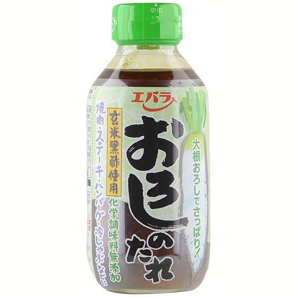 おろしのたれ 270g [肉用調味料]