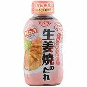生姜焼きのたれ 230g [肉用調味料]