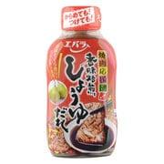焼肉応援団 香味焙煎しょうゆだれ 235g [肉用調味料]