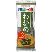 生みそ汁 料亭の味 わかめ 18×12食 [即席みそ汁]