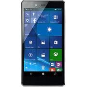 FTJ152F-katana02-MG [Windows 10 Mobile搭載 5.0インチ液晶 SIMフリースマートフォン KATANA02 メタリックグレー]