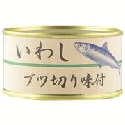 いわしブツ切り味付 [缶詰]