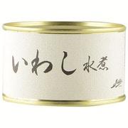 いわし水煮 220g [缶詰]