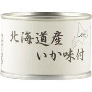 北海道産 いか味付 155g [缶詰]