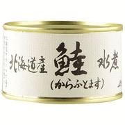 北海道産 鮭水煮 220g [缶詰]
