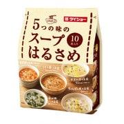ダイショー [5つの味のスープはるさめ 10食入]