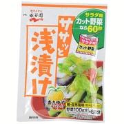 永谷園 ササッと浅漬け 香りゆず 29g [調味料]