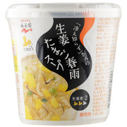 冷え知らず生姜たまご春雨カップスープ